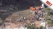 广州地陷事故72小时:失联3人身份查明 救援仍在持续家属苦等