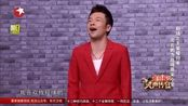 笑声传奇:周云鹏自曝参加喜剧节目是来玩的,挑衅宋小宝