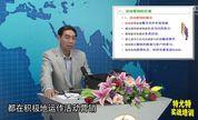 杜华峰-活动营销 实战探析