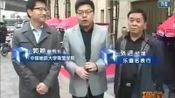 采访 北京乐盛名表行 张进经理 京城二手名表鉴定收藏专家