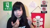 【大宝剑联盟】蒲公英酱 人生中第一次的辣妹妆容_标清