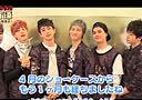 【GOT7_YourGem中字】GOT7 Japan mobile site #5 精效