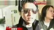 视频: 谢霆锋回应张柏芝专访:一定力挺张柏芝