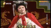 海南大型古装琼剧《晋宫情怨》全本七场海南省琼剧院青年团演出