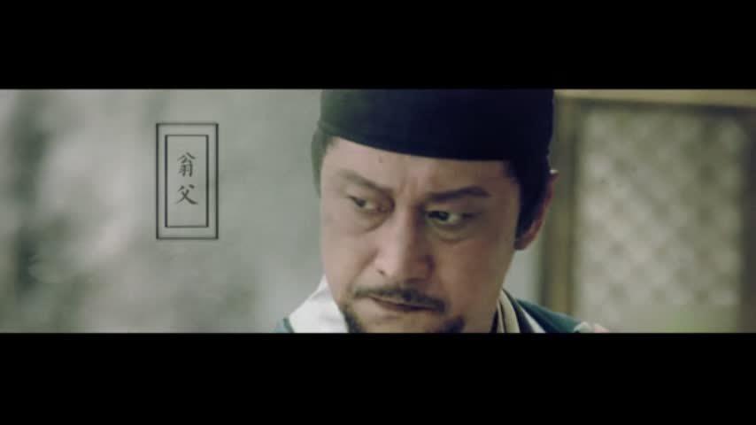 青丘狐传说蝶恋花-花月×长亭-陈瑶×金晨