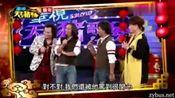天王猪哥秀-20160207
