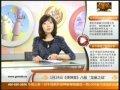 [20110125期] 《天书奇谈》新手教学