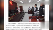 宋喆职务侵占案一审宣判有期徒刑六年,马蓉怎么办?