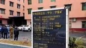 贵州织金煤矿事故搜救结束 7人不幸遇难