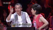 张学友《想和你去吹吹风》歌曲接唱,王仁甫连错两次太惨了!