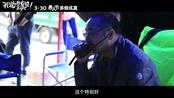 《我说的都是真的》曝导演特辑 点子大王刘仪伟诠释乌龙喜剧