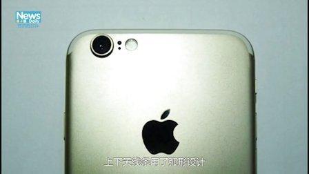 iPhone 7将支持激光对焦 百合世纪佳缘正式完婚 资讯每日评0516
