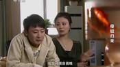 朝观暮览 《魔幻手机2》小千听网络版的台湾普通话后,鼻血直流