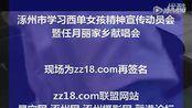 bbb (25) 2h2d黑玛卡www.baiantang.com