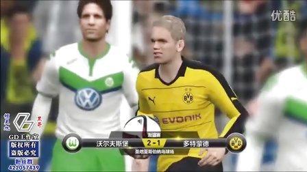 【倾灵旭 实况足球2016】多特蒙德VS狼堡 德...