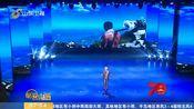 [早安山东]颂歌献给亲爱的祖国 共庆新中国成立70周年