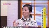 姐妹淘心话2013看点-20130523-小孩一出生 夫妻情趣真的不在了吗?!