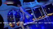《北京春晚2014》萧敬腾《海芋恋》
