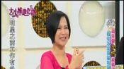 大小姐进化论2012看点-20121101-超离谱为买毛巾话七千!?