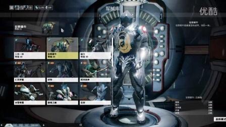【GT】星际战甲熊蜂解说43异变遗迹