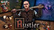 《駿馬大盜 Rustler》中世紀 GTA 開放試玩 讓你任性瘋狂大鬧一場