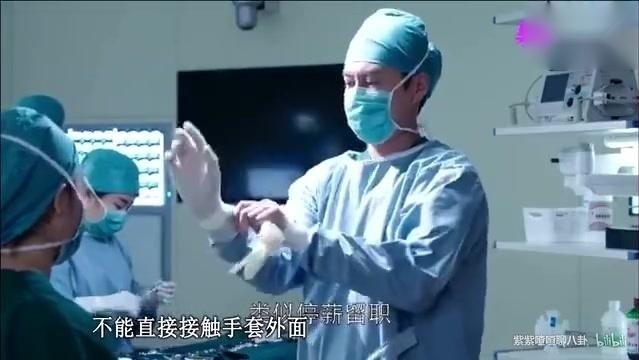 外科风云:这些错误的小细节,让专业人士吐槽惨了