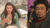 王宝强新恋情曝光,原来还是她,两人感情稳定疑似同居,网友:祝宝强幸福