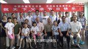 刘冰先生三国五邑扬国学风帆