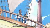 海贼王:实力提升较快的四位,路飞三年升六级,有人两年便满级!