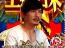 刘德华:王者归来110610_www.80ev.com_56