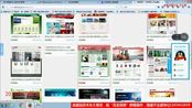 网站地图如何制作_武汉网站制作_东营网站建设_怎样制作网站模板_网站建设初级教程_如何免费建站_