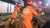 零下12度!西宁路面塌陷已致9人遇难,消防员赤脚救援
