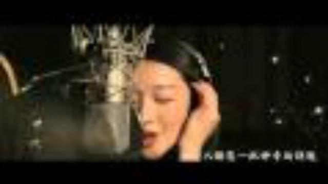 小風鈴-周冬雨 MV