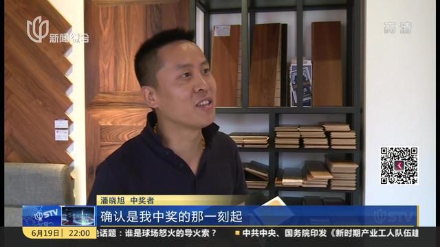义乌:代客买彩票中840万大奖 销售员诚信奉还