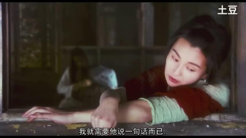 东邪西毒张曼玉经典片段