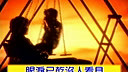 [5asd.com]王杰 - 我(UFO).dvd.ktv.x264.2ac3.5asd.anymore
