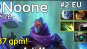 987 gpm! vp.Noone plays Anti Mage!!! Dota2 7.19