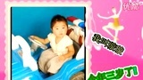 王子璇两岁相册
