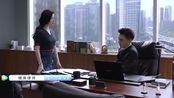 《精英律师》栗娜愤愤不平,罗槟竟然帮她的对手?