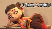哪吒被指抄袭,中影华腾喊话饺子导演,愤怒直言:有本事对剧本!
