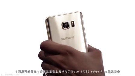 「E分钟」20150820:iPhone6s外壳硬度大提升...