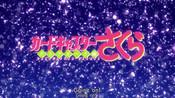 魔卡少女樱 透明牌篇主题曲《CLEAR》