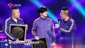 无限歌谣季:薛之谦小岳岳单曲《醒来》获最受欢迎金曲奖!