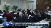 视频|日本首相安倍晋三将于10月25日至27日访华