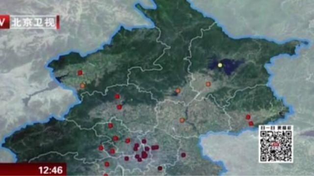 春节将至,北京雾霾又来了!来看看这一期雾霾走势,专家怎么说!