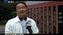 汕头今日视线2012年5月16日 潮汕网www.chaoshanw.cn
