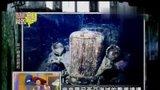 爱哟我的妈2014看点-20140326-英国女摄影师在密克罗尼西亚海域拍到令人怵目惊心的舰队坟场