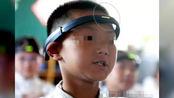 真·紧箍咒?小学生戴头环监控走神!当地教育局回应了…