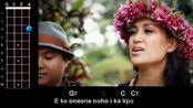 """夏威夷民乐《Aloha 'oe》骊歌,夏威夷吉他""""尤克里里""""教学"""