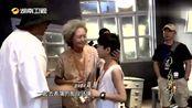 幻乐之城:陈翔与婆婆对戏陷入情绪,难以自控流泪